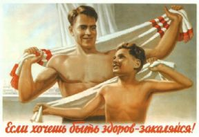 Vintage Russian poster - If you want to be healthy - harden yourself!